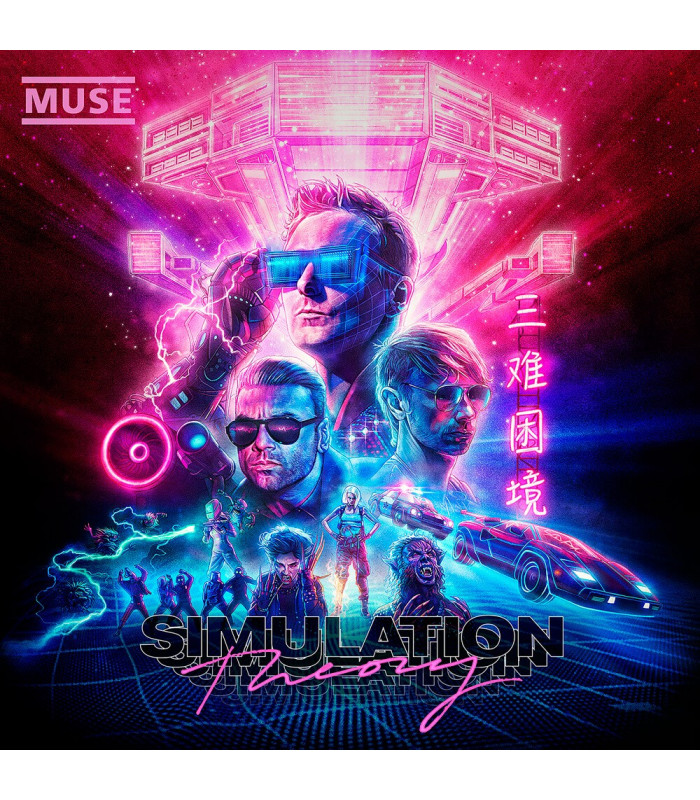 VINILOS - MUSICLIFE | MUSE - SIMULATION THEORY